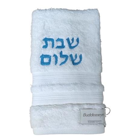 Toalha de lavabo felpuda Shabat Shalom