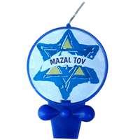 Vela Mazal Tov - Azul