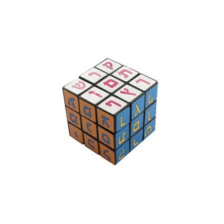 Cubo mágico Alef-Beit