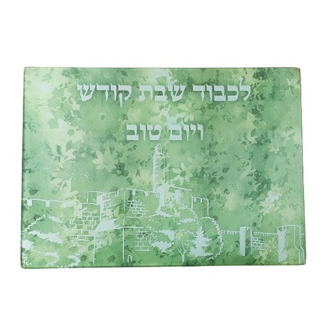 Tábua para chalá de vidro Jerusalém flores