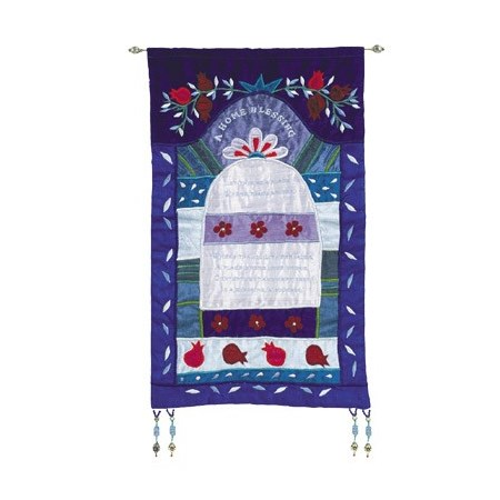 Banner bênção da casa Azul (EMANUEL)