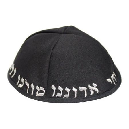 Kipá Chabad de Cetim