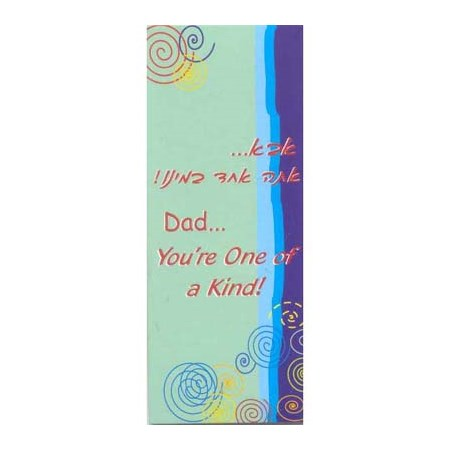 Marcador de páginas com imã - Dad... You're One of a Kind!