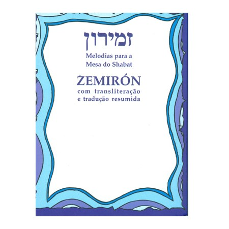 Zemirón - com transliteração e tradução resumida - 1 unidade