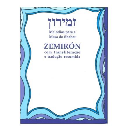Zemirón - com transliteração e tradução resumida  - 10 unidades
