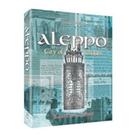 Aleppo - City of Scholars