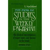 Studies In The Weekly Parashah (5 Volume)