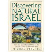 Discovering Natural Israel