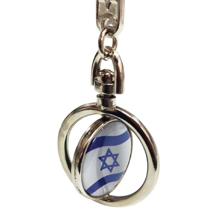 Chaveiro giratório Brasil e Israel