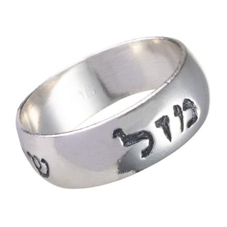 Anel de prata Paz-Sorte-Amor - Tamanho 29