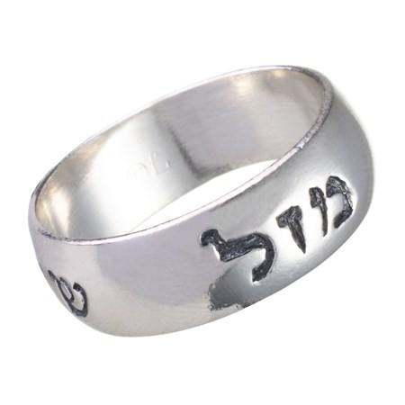 Anel de prata Paz-Sorte-Amor - Tamanho 25