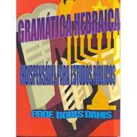 Gramática Hebraica