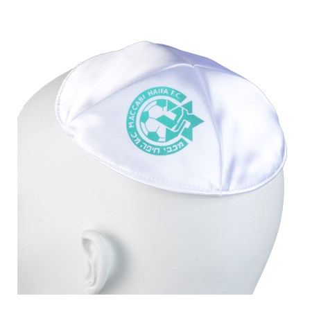 Kipá Maccabi Haifa F.C cetim