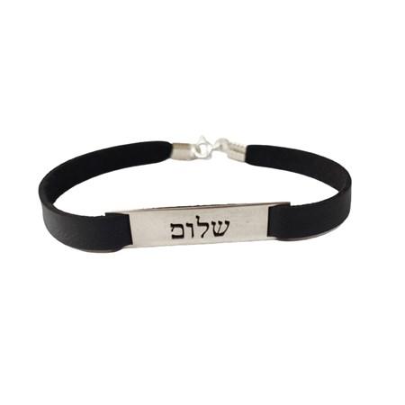 Pulseira Shalom de prata