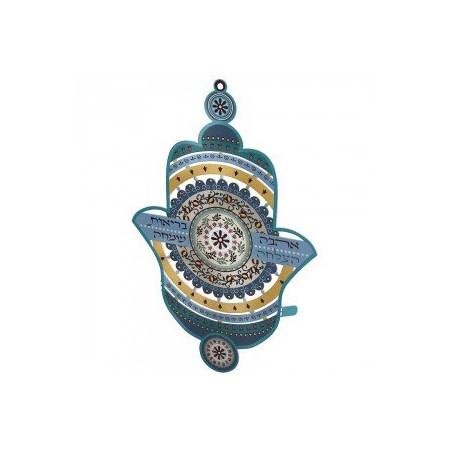 Hamsa de metal colorida com bênçãos (Dorit Judaica)