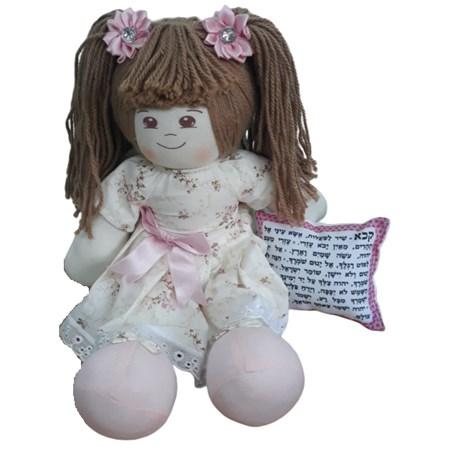 Boneca de pano com almofadinha Shir Hamaalot