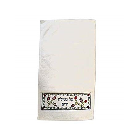 Toalha para lavabo Netilat Iadaim (EMANUEL)