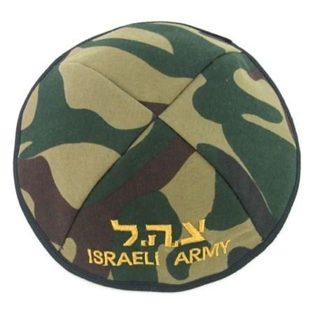 Kipá Exército de Israel