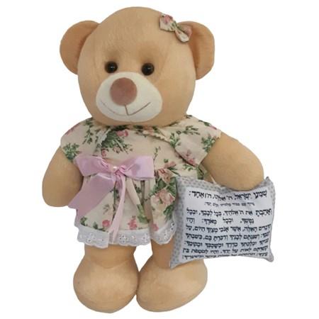 Ursinha floral com almofadinha Shemá Israel