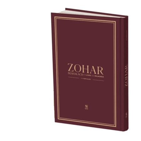Zohar Beshalach