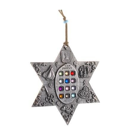 Estrela de David Peitoral do Sacerdote