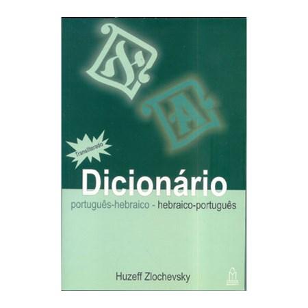 Dicionário Transliterado Português Hebraico /Hebraico Português