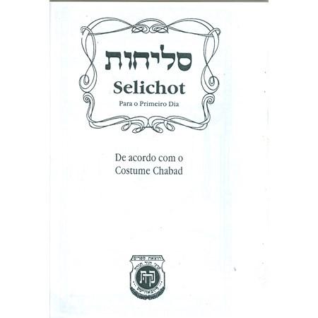 Selichot - Para o primeiro dia