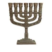 Menorá Knesset - Prata Velha