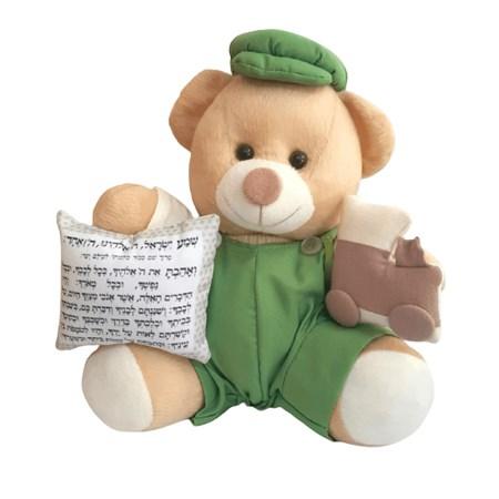 Ursinho verde com almofadinha Shemá Israel