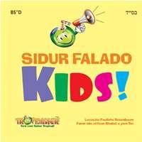 Sidur Falado Kids