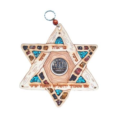 Estrela de David de madeira Jerusalém