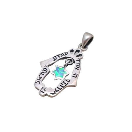 Pingente hamsa em prata com estrela de David opalit shemá Israel