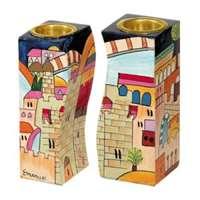Castiçal artístico quebra-cabeça Jerusalém (EMANUEL)