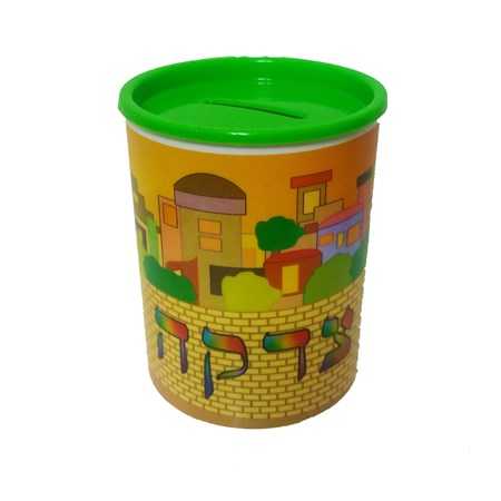 Tsedaká Jerusalém - Verde