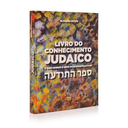 cfcb450b7234a9 Livro do Conhecimento Judaico [Sêfer Hatodaá]