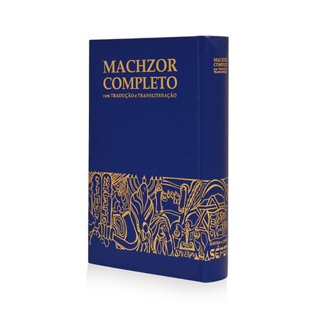 Machzor Completo