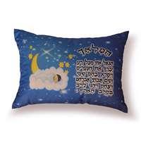 Almofada com benção Halamach (O Anjo) - Menino
