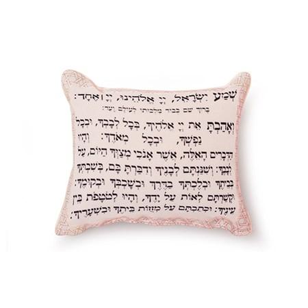 Almofadinha de proteção Shemá Israel - Marrom