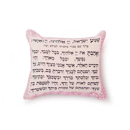 Almofadinha de proteção Shemá Israel - Rosa