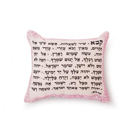 Almofadinha Shir Hamaalot - Rosa