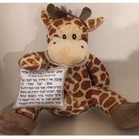 Girafa com Shemá
