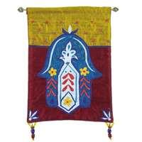 Banner de tecido Hamsa bordada (EMANUEL)
