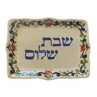 Tábua para chalá de cerâmica Shabat Shalom azul