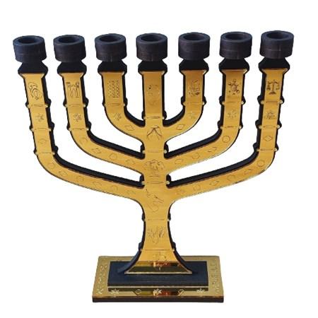 Menorá Jerusalém de acrílico e madeira pequena