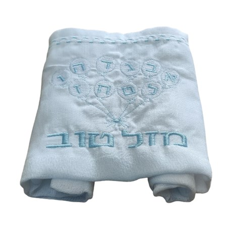 Fralda bordada Alef Beit  - Azul Claro