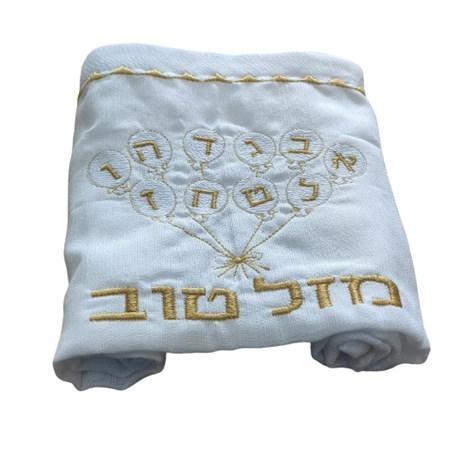 Fralda bordada Alef Beit  - Dourado