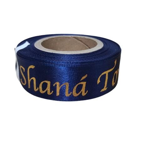 Fita Shaná Tová 10 metros - Azul marinho com dourado