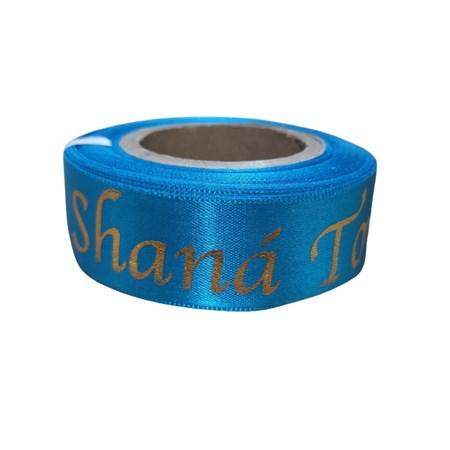 Fita Shaná Tová 10 metros - Azul Turquesa com dourado