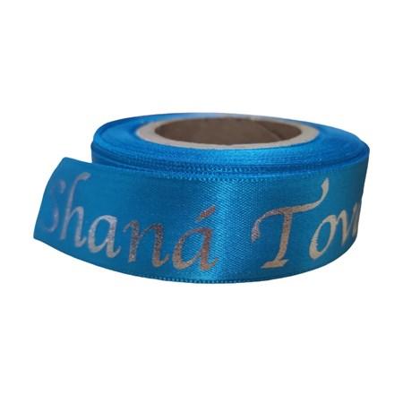 Fita Shaná Tová 10 metros - Azul turquesa com prateado