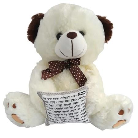 Ursinho branco com almofadinha Shir Hamaalot